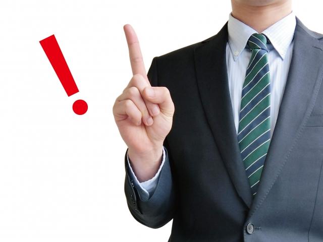 転職活動を成功に導く!知っておくべき準備の仕方