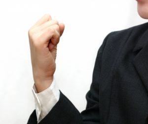 転職面接で「退職理由」を印象よく答える方法