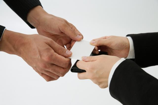 ビジネスマナーの基本!名刺交換の基礎知識を身に付けてばっちり好印象を
