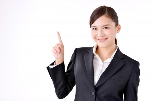 女性専用転職サイトを徹底比較!女性に評判のおすすめ転職サイトまとめ