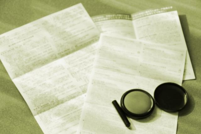 退職証明書って一体何?求められる理由や依頼時の注意点など退職証明書の全知識