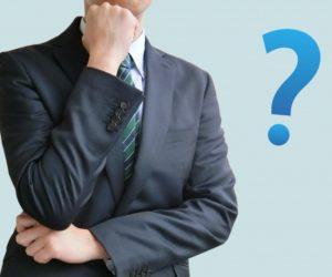 転職活動は在籍中と退職後どちらを選択すべき?利点とリスクを整理して解説!