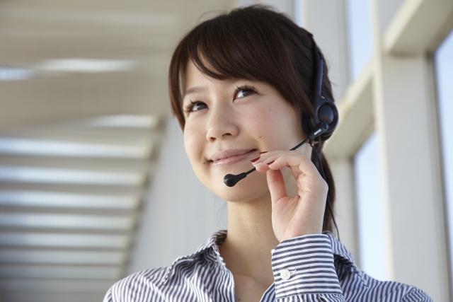 主婦や未経験者も大歓迎 コールセンターに転職するメリットとは