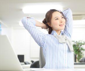 仕事もプライベートも充実させたい20代女性の転職