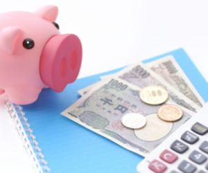 企業年金とは?基本的な仕組みから企業年金給付までをわかりやすく解説