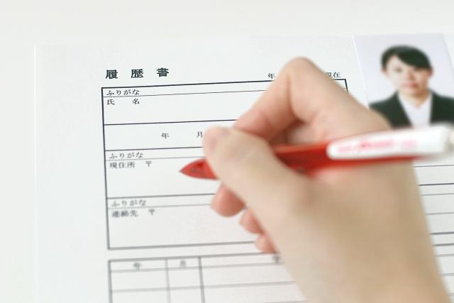 転職活動では証明写真も重要。理由と撮影時のチェックリストを解説!