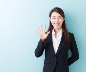 転職面接の通過率を高めるために心がける5つのポイント