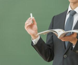 塾講師への転職における注意点と成功のコツ。やりがいと現実のバランスを見極めよう