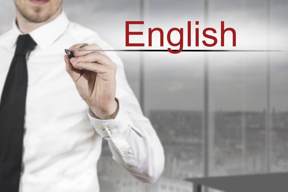 外資系の転職で求められる英語力とのレベルと対策